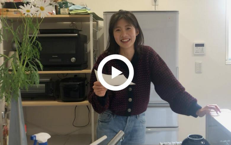 NANA's Kitchen/宮下七海