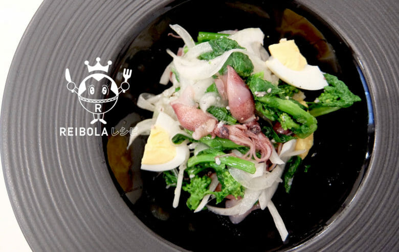 ホタルイカと菜の花の塩麹レモンサラダ/栄養士 丹羽真梨菜