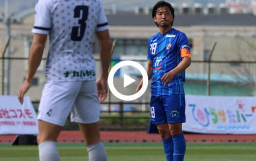 第23回日本フットボールリーグ第4節<br>FC TIAMO枚方 VS 松江シティFC