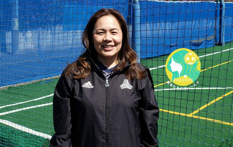 Vol.13 東京キラキラFOOTBALLスクール コーチ/内山環