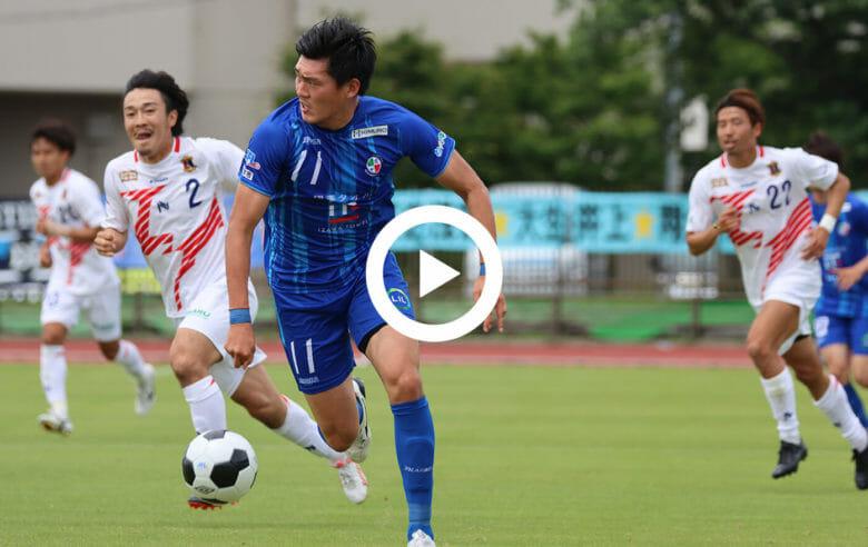 第23回日本フットボールリーグ第8節<br>FC ティアモ枚方 VS 奈良クラブ
