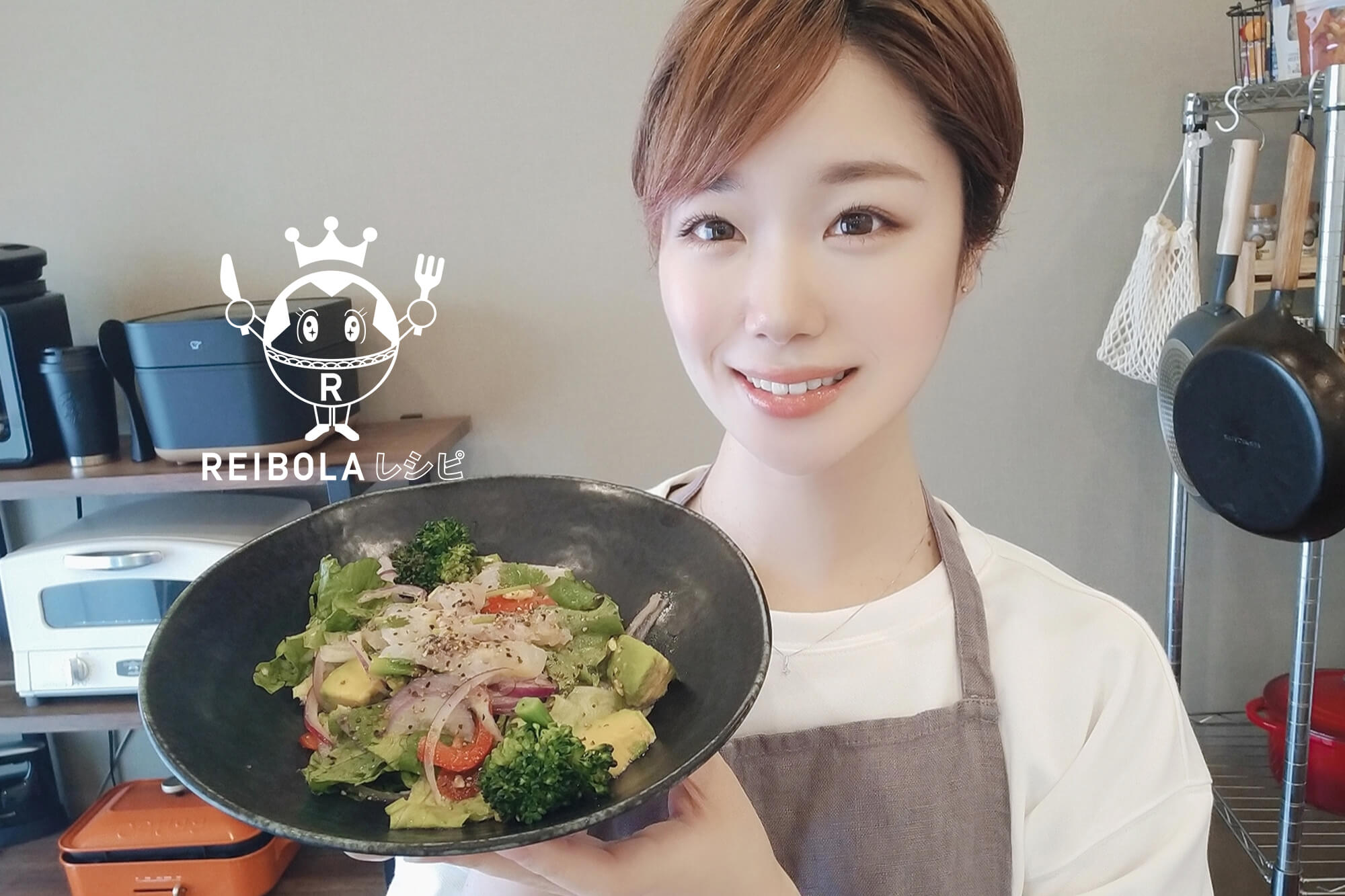 エスニックサラダ/栄養士 丹羽真梨菜