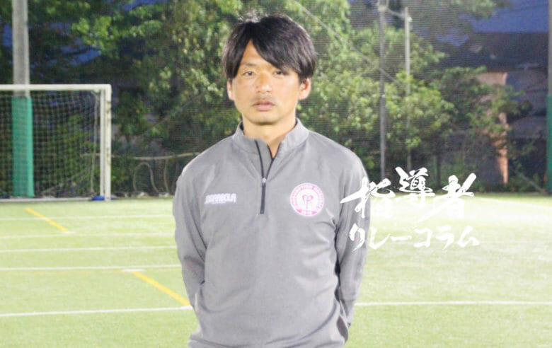 Vol.37 アサンプション国際中学・高校コーチ/足高裕司