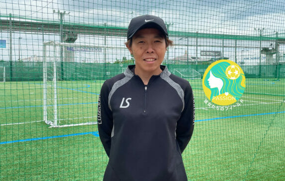 Vol.15 トライフットボールスクールコーチ/泉美幸