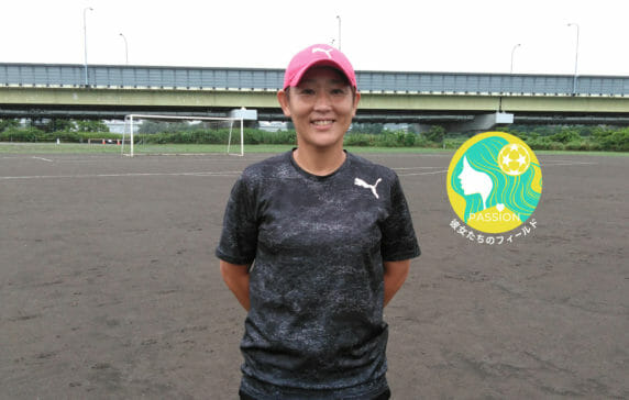 Vol.18 東京女子体育大学サッカー部 監督/長澤忍