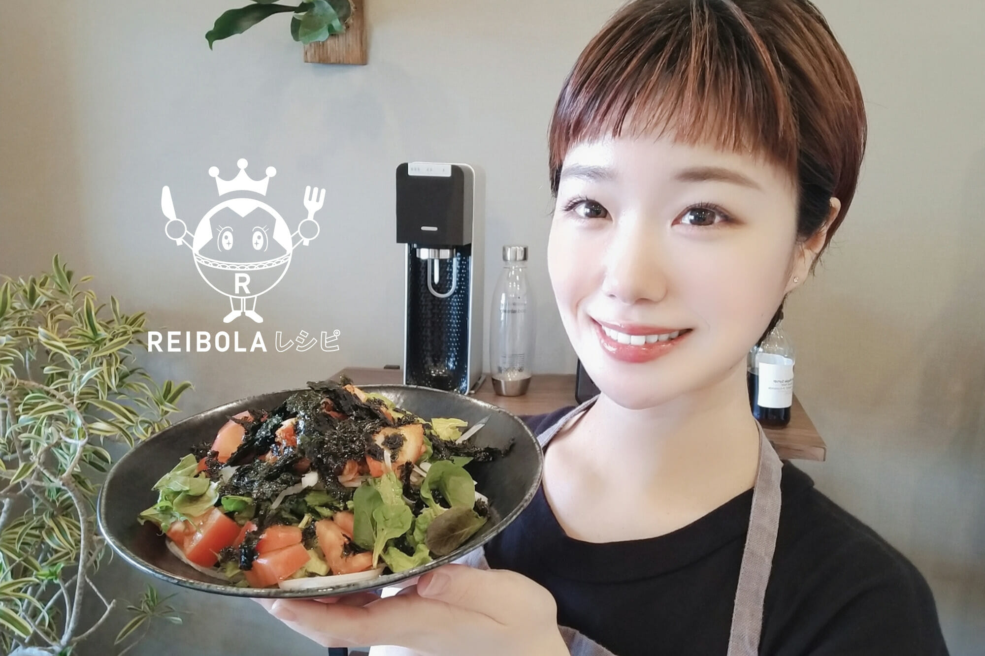 韓国風サラダ/栄養士 丹羽真梨菜