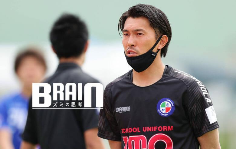 Vol.24 アジア、そして世界と戦う日本サッカー