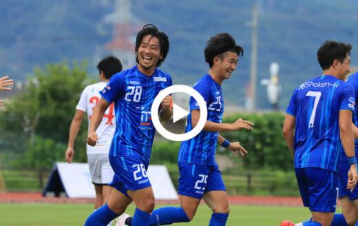 第23回日本フットボールリーグ第17節<br>FC ティアモ枚方 VS いわきFC(7月18日)