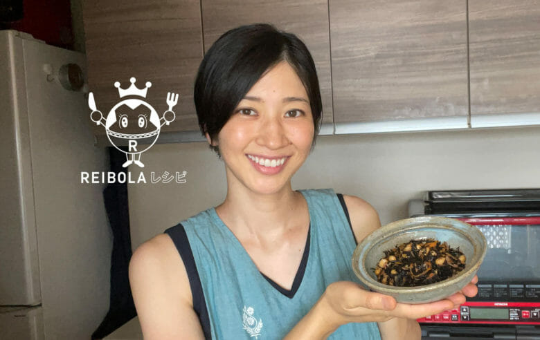 ひじきとベーコンの炒め煮/村田英理子