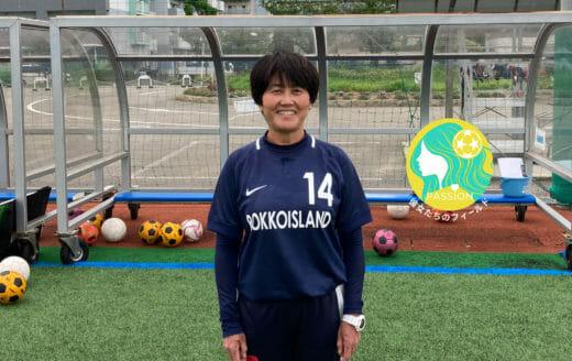 Vol.19 六甲アイランド高等学校女子サッカー部 監督/加治真弓