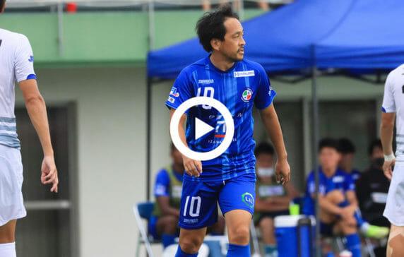第23回日本フットボールリーグ第19節<br>FC ティアモ枚方 VS FCマルヤス岡崎