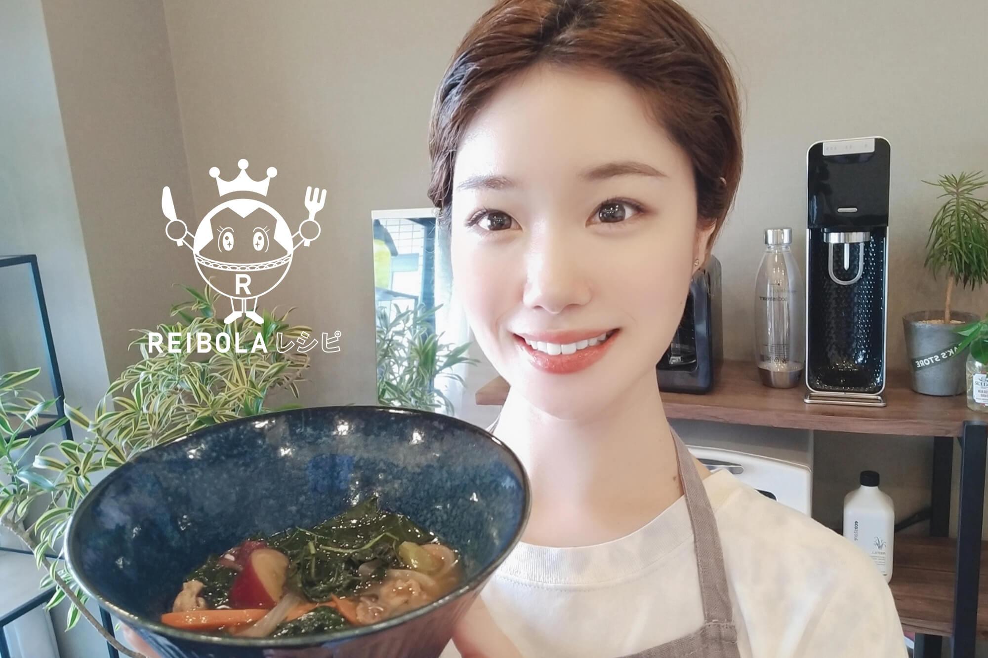 ケール豚汁/栄養士 丹羽真梨菜